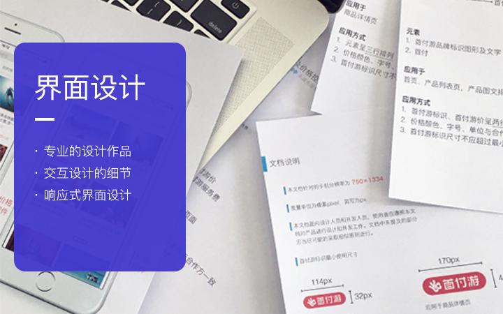 WEB界面设计/网页设计/活动专题设计/网站设计/UI设计