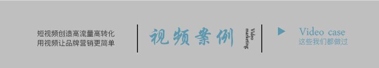 商品拍照服务_淘宝京东主图视频拍摄制作企业宣传片产品详情视频买家秀视频剪辑7