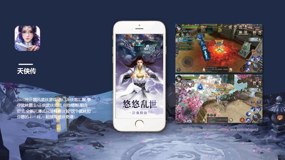 PC端游微信H5游戏美术设计游戏原画设计人物道具场景设计