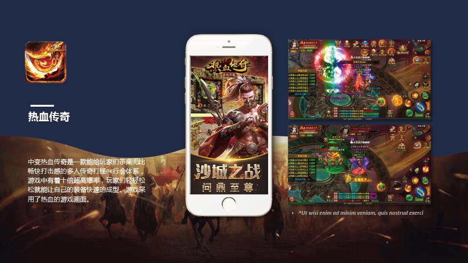 PC端网页游戏手机微信H5游戏美术设计游戏场景设计