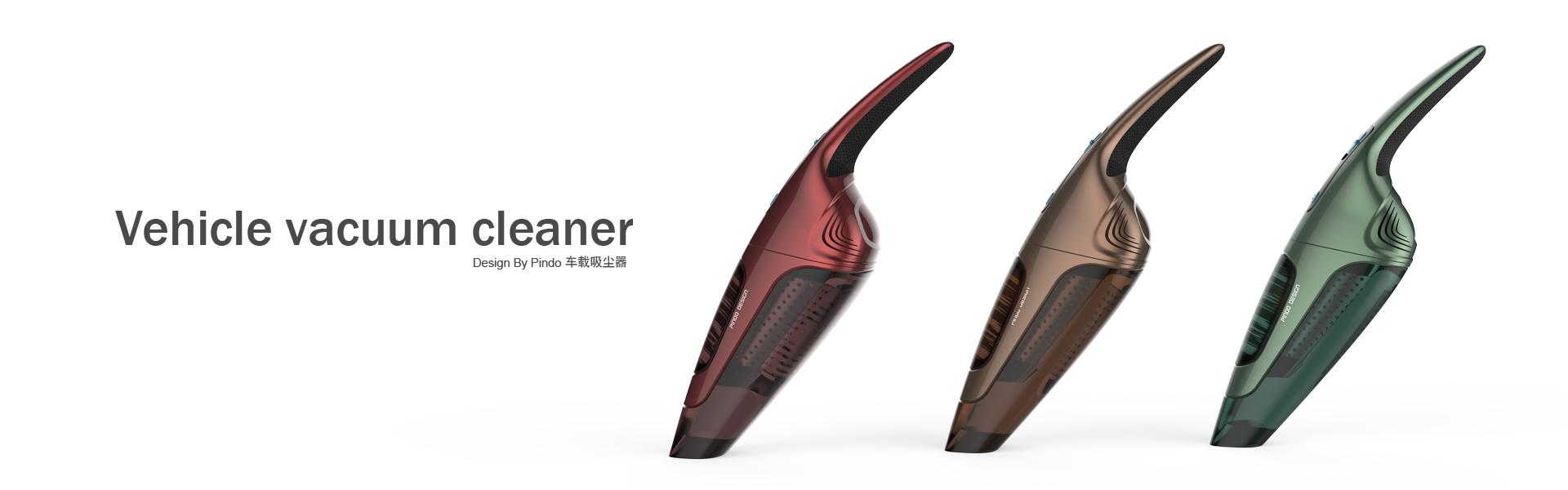 手持设备碎纸机挂烫机探测仪VR眼镜安检仪报警器麦克风话筒设计
