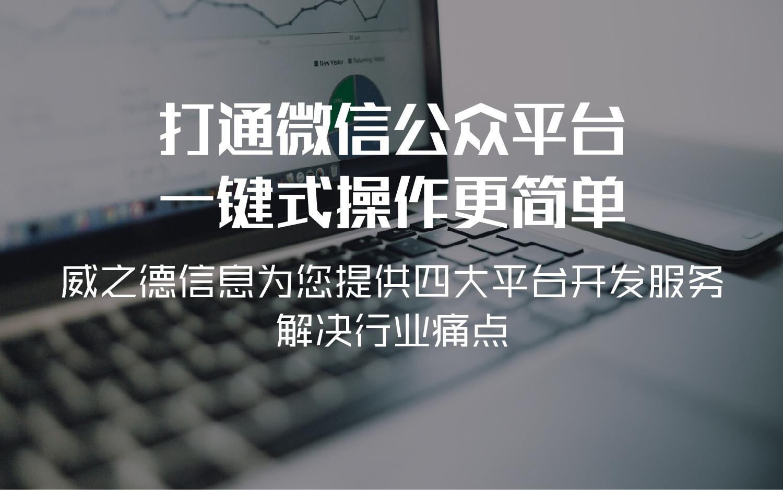 分红盘系统源码分销二维码直销软件微信小程序分润管理系统源红包