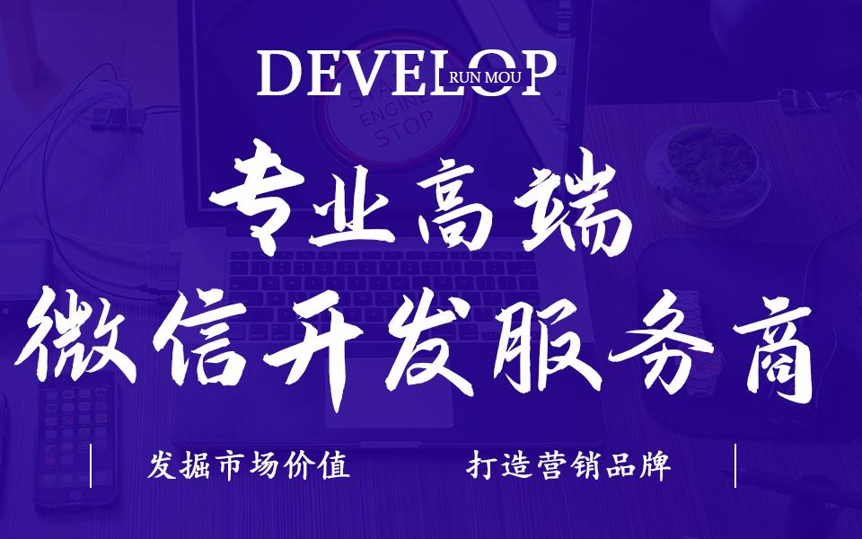 UI设计界面设计小程序UI设计资深设计师定制小程序公众号页面