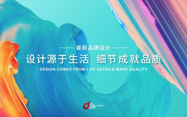 设计事务所公众号微博工作室兴趣社团活动组织品牌LOGO