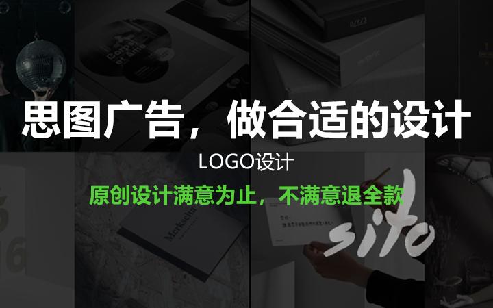 Logo设计企业商标品牌图标设计公司取名起名标志字体logo