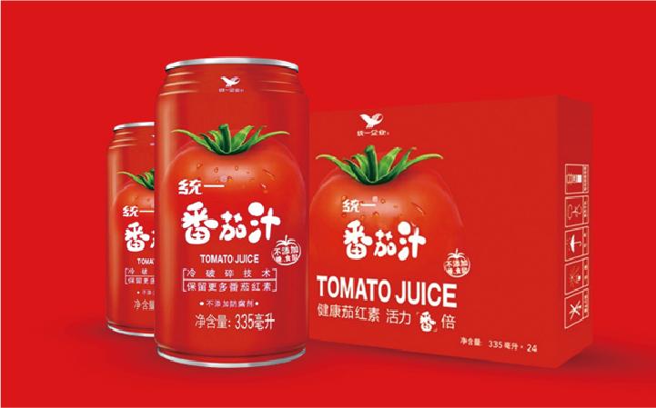【创业开门红】高端包装设计丨化妆品食品饮品医药电子等各行业包