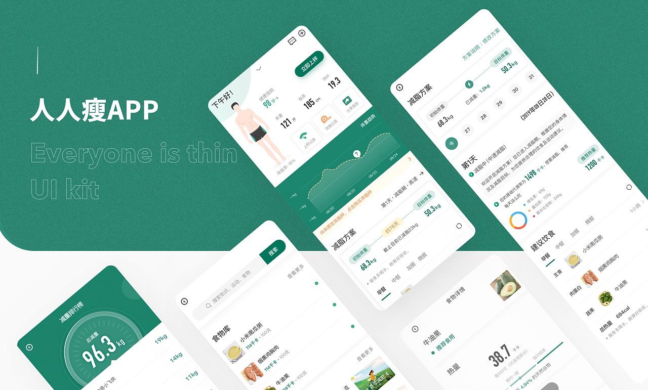 UI设计|APPUI设计|小程序H5|网页网站软件界面设计