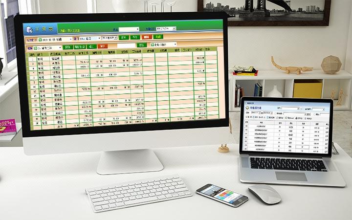 工具软件开发蓝牙开发数据抓取前端开发市场调研软件界面浏览器