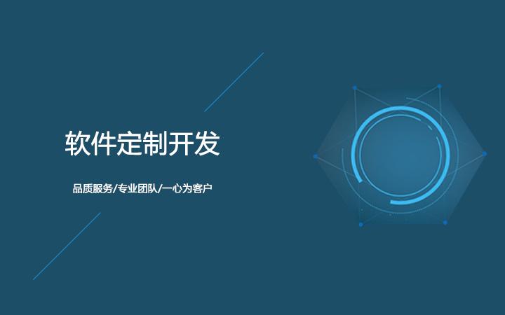 廊坊网站UI设计 软件界面设计