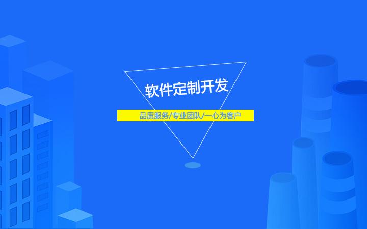 erp应用管理系统 杭州erp管理软件 行业erp系统