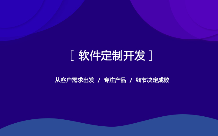 邯郸网站UI设计 软件界面设计