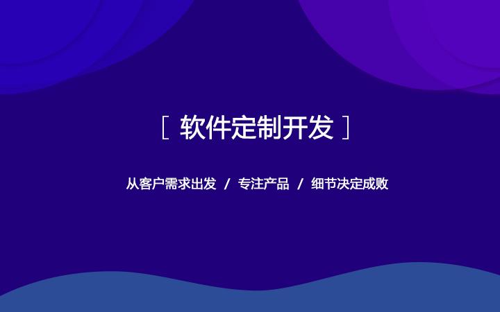 中介系统erp erp财务管理系统 企业erp开发平台