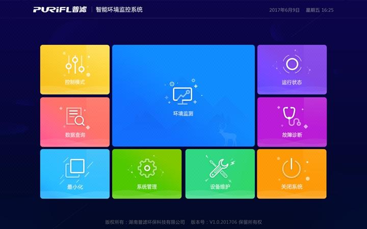 UI设计,APP设计,网页设计,微信ui设计,软件界面设计