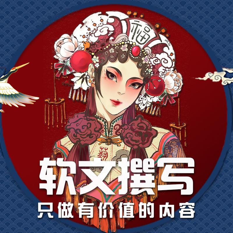 重庆网站SEO优化搜索权重优化百度关键词投放外链优化媒介