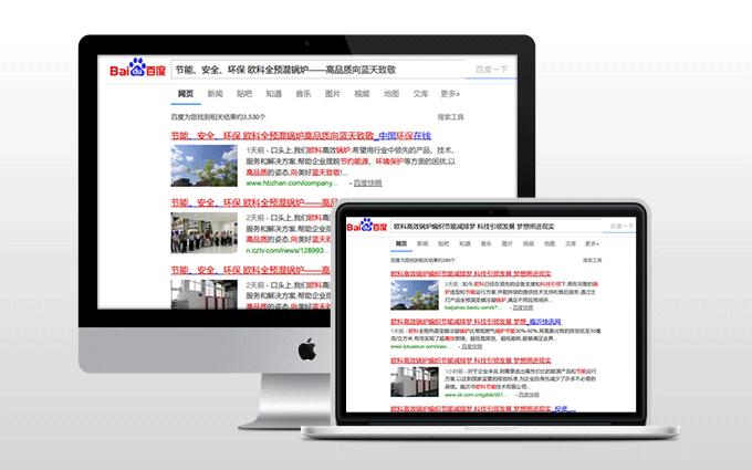 百度收录门户网站软文撰写代发活动软文营销网络软文推广