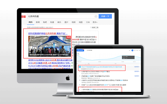 媒体发布品牌企业宣传软文推广文案撰写网络营销媒介投放媒体推广