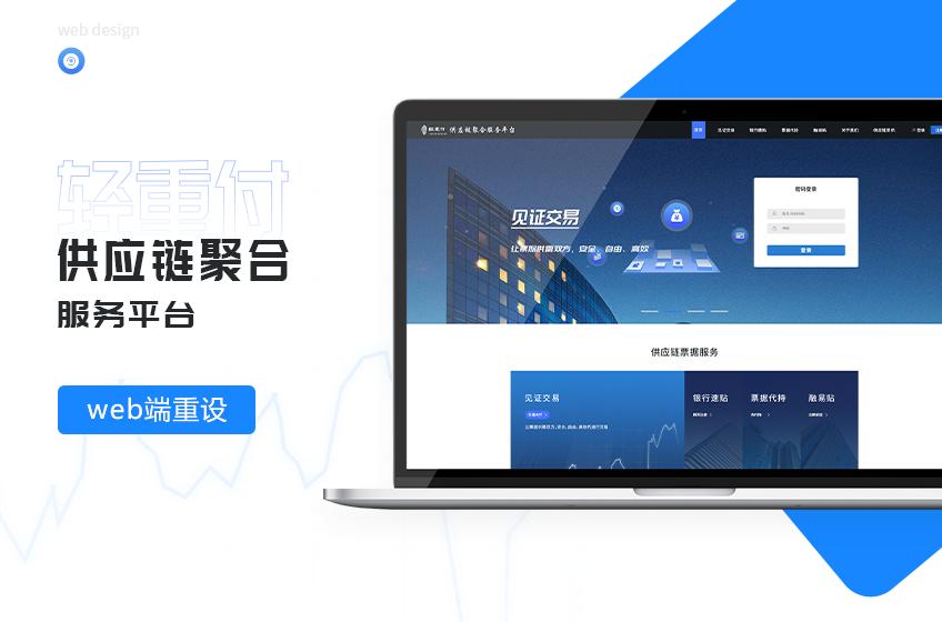 网站定制开发 网站前端开发 网站建设 企业官方网站定制