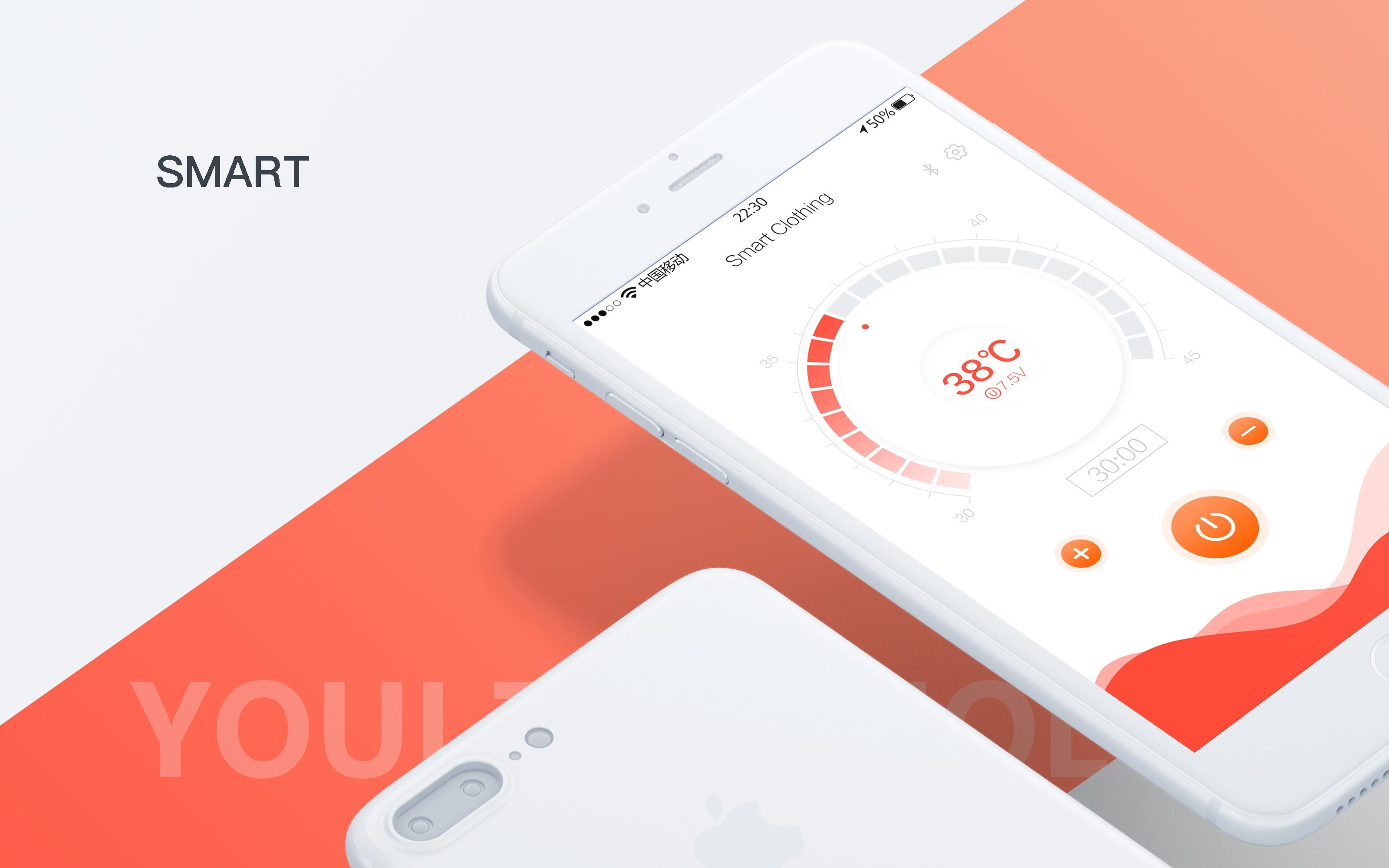 移动APP 移动端手机应用app开发优埃