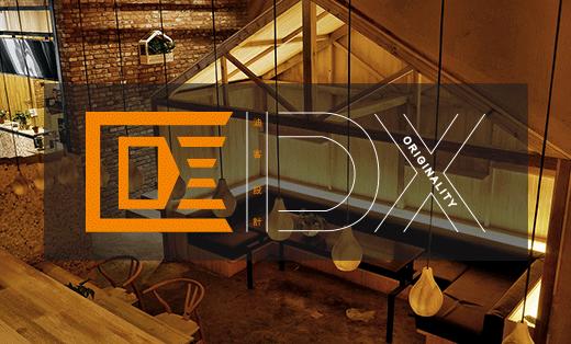餐饮店设计餐馆设计餐饮空间 生态餐馆工业风餐馆装修设计