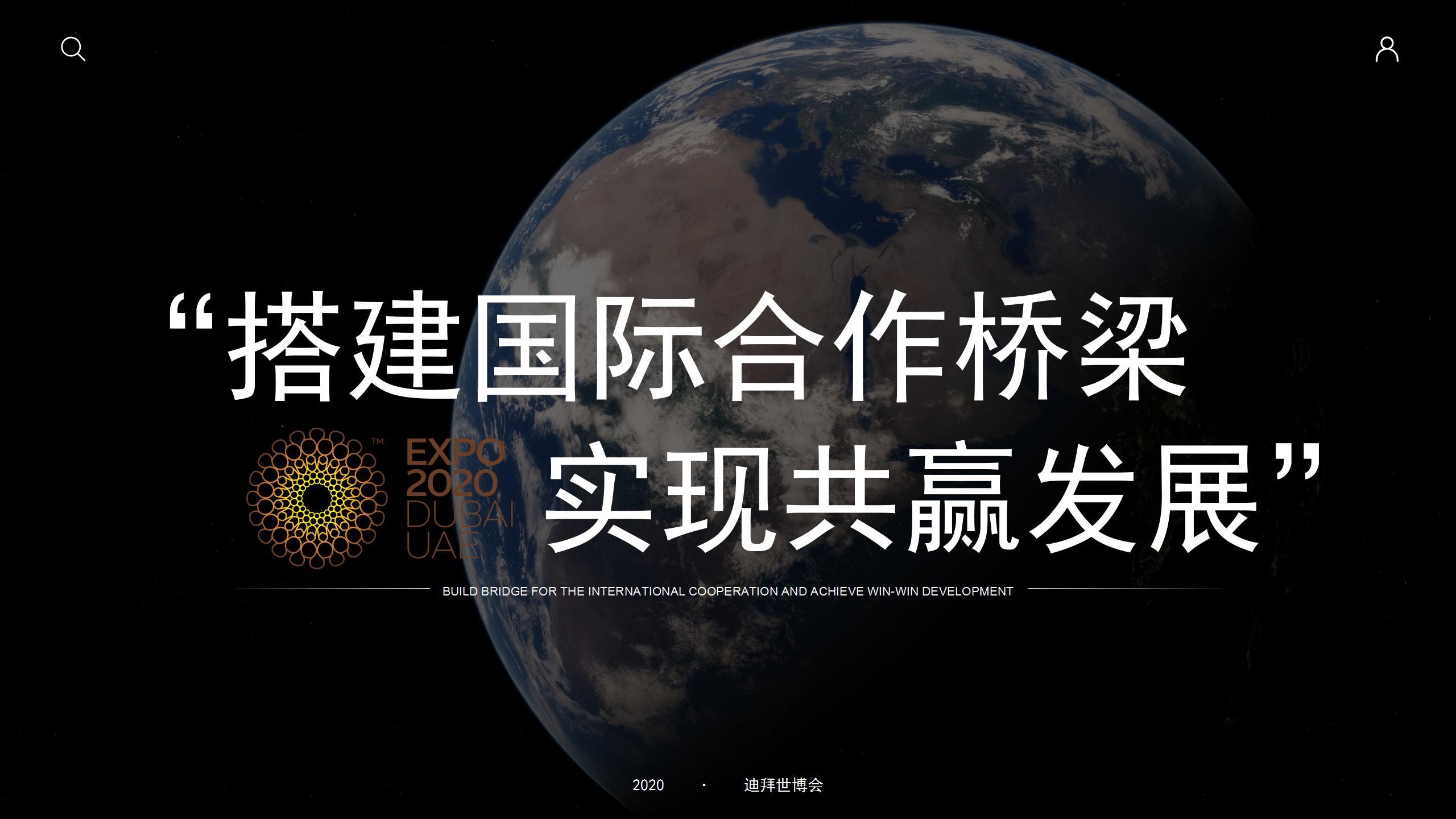 食品餐饮行业年会总结大红色中国风动态ppt制作专业撰写咨询价