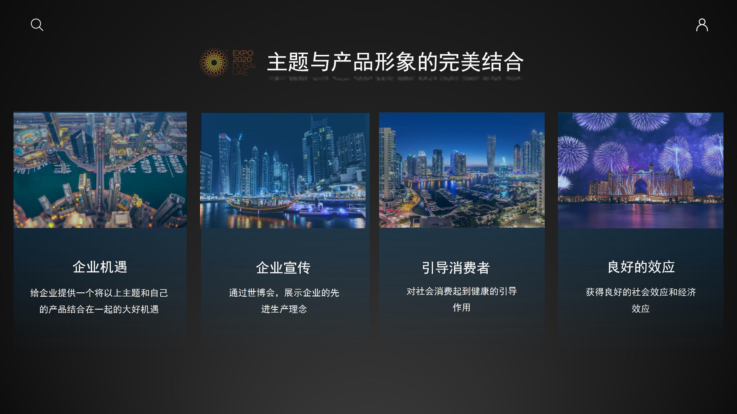 策划方案产品路演幻灯片企业活动介绍