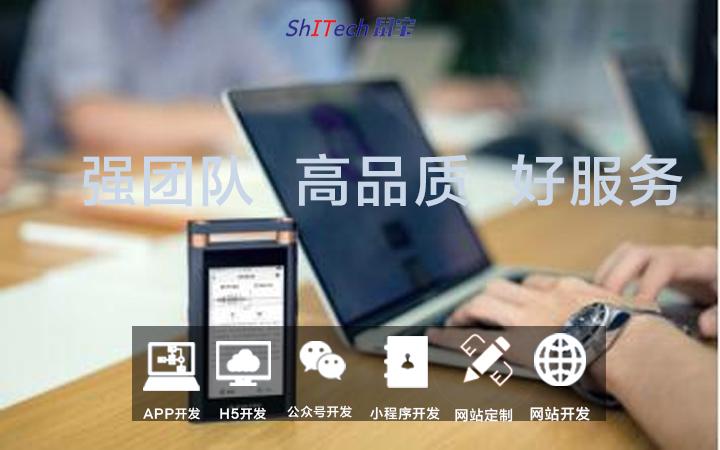 H5开发h5设计页面设计微信开发创意H5营销策划表单展示定制