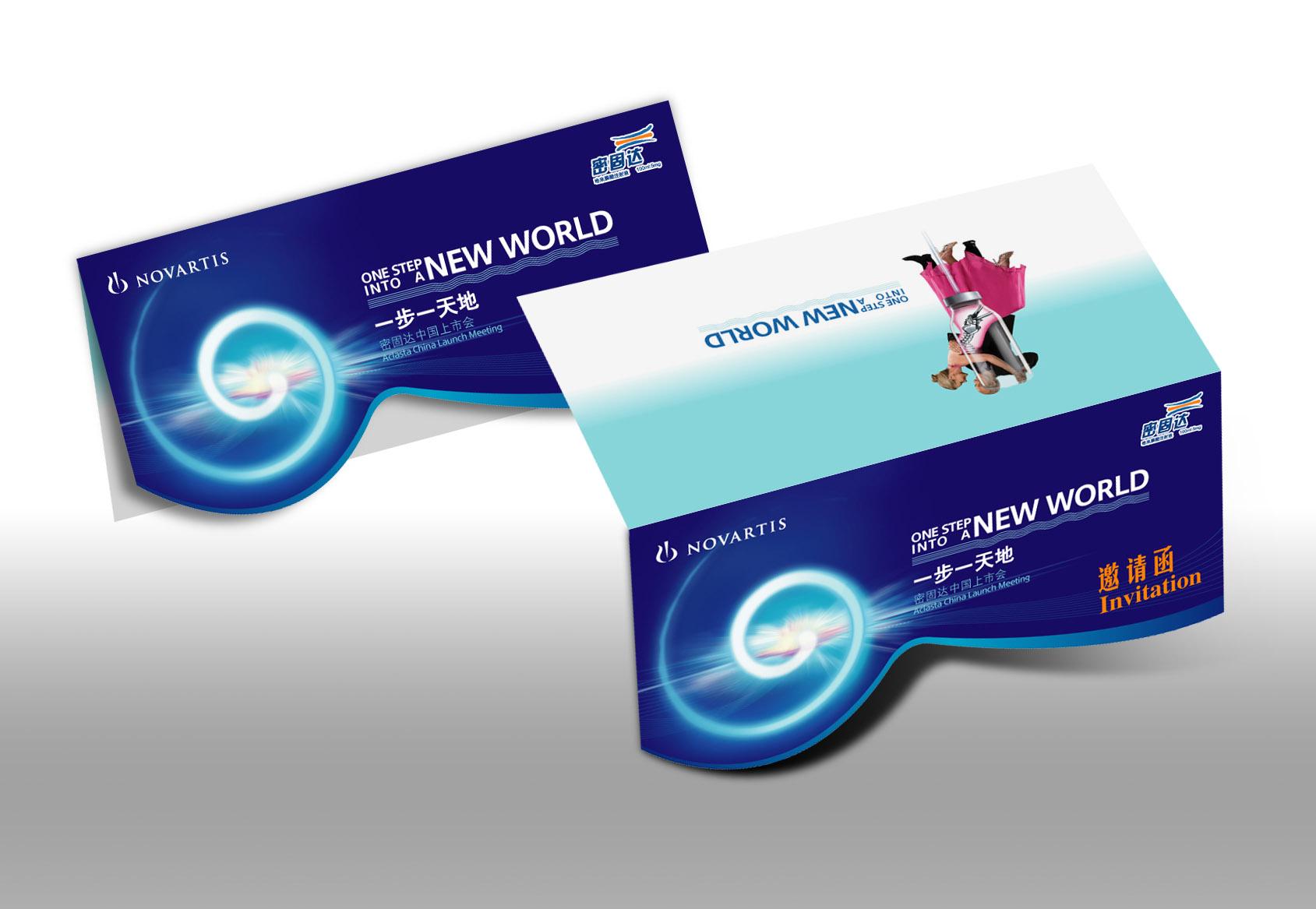 明信片卡片设计会员卡贺卡设计聘书文件袋文件夹档案袋请柬合格证