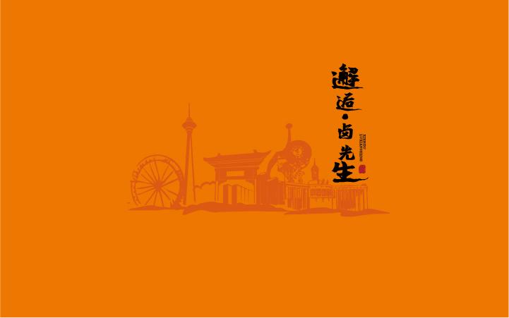 公司logo设计品牌字体商标设计VI名片海报画册包装设计