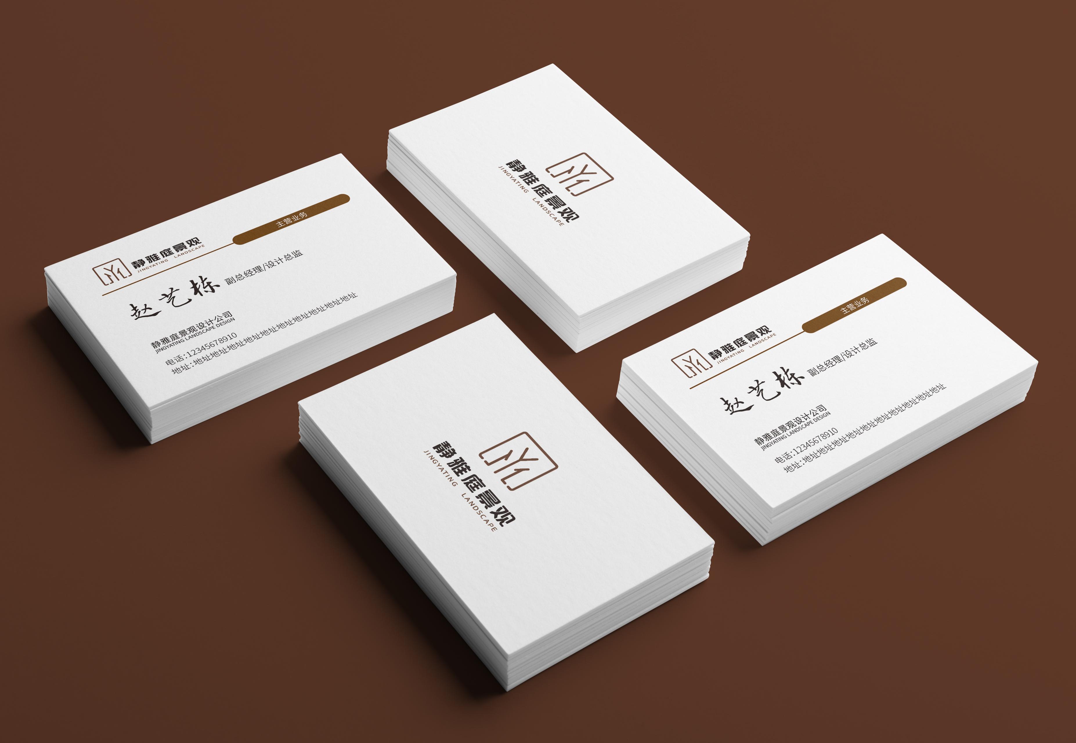 名片设计企业高端定制名片印刷名片制作名片英文名片国外名片