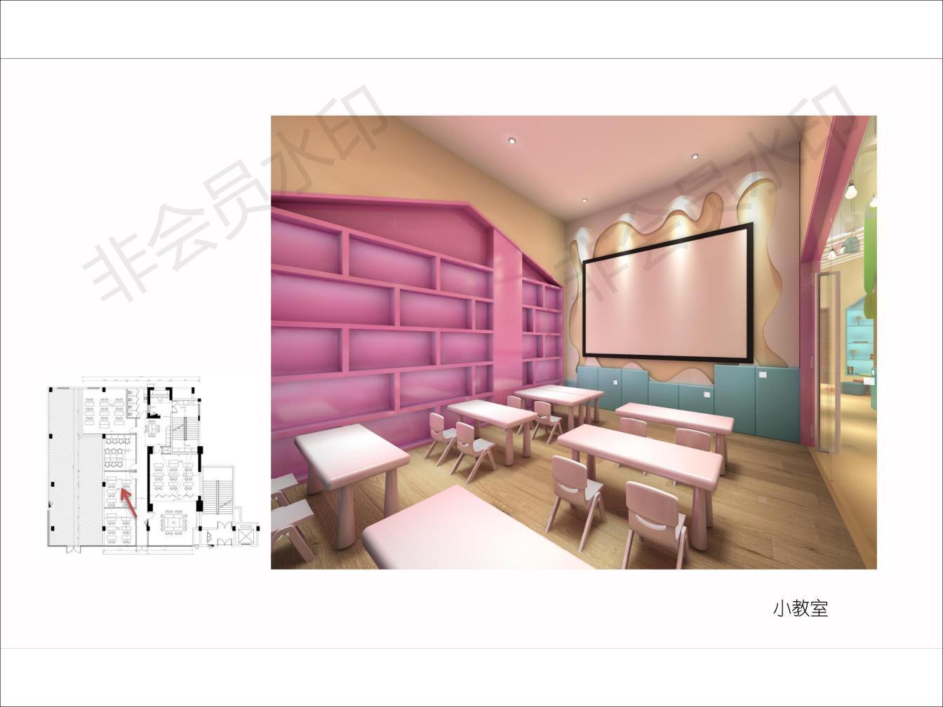 VIS设计定制品牌办公餐饮企业培训vi设计企业全套导视升级