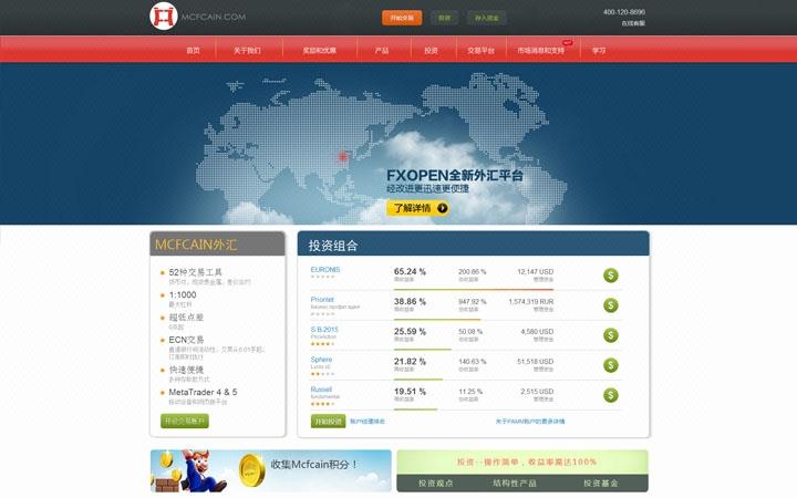 金融网站/网页设计/手机网站/微信网站/网页制作/企业网站