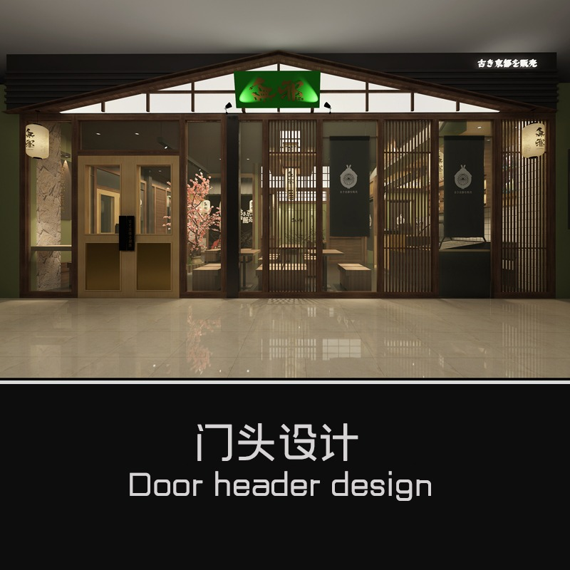 门头设计室外设计效果图施工图设计