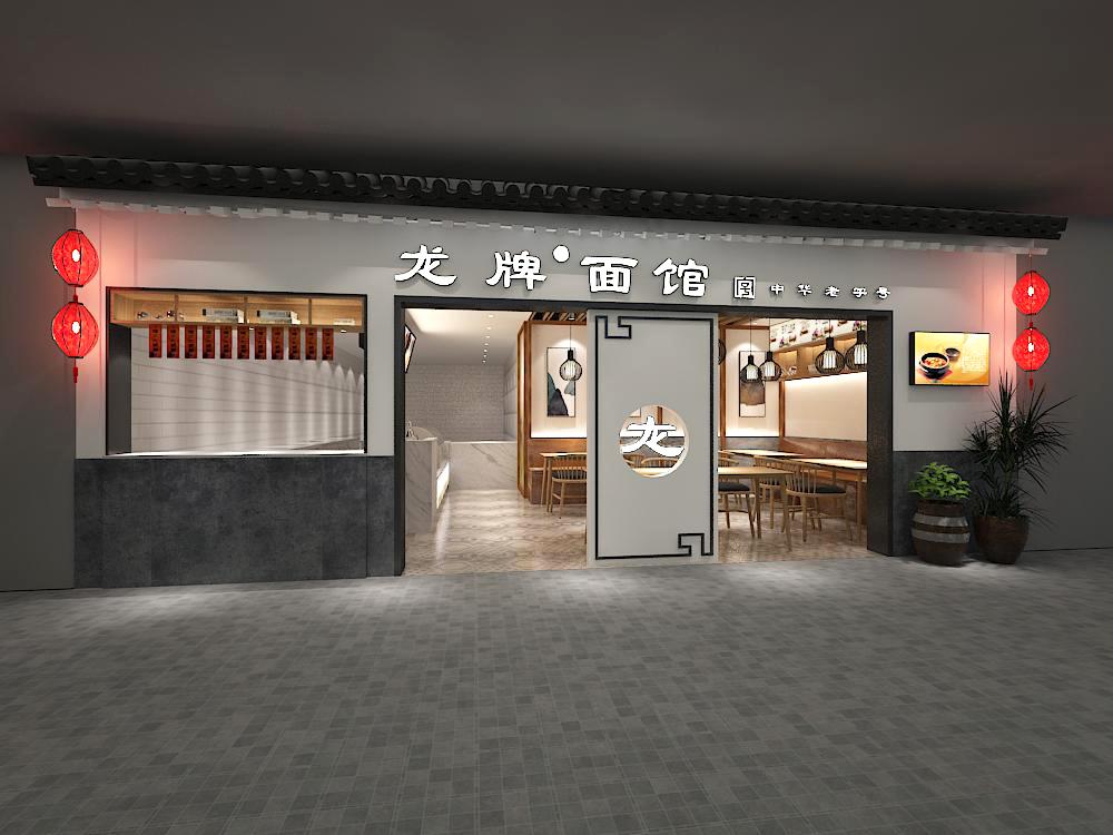 【上海翰深】餐饮效果图设计/室内设计施工/店铺设计效果图制作