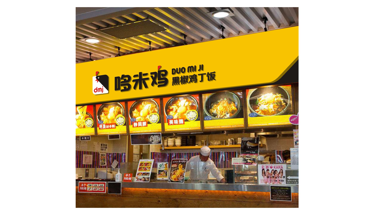 VI系统规范设计商场超市交通运输工业制造互联网运动体育销售