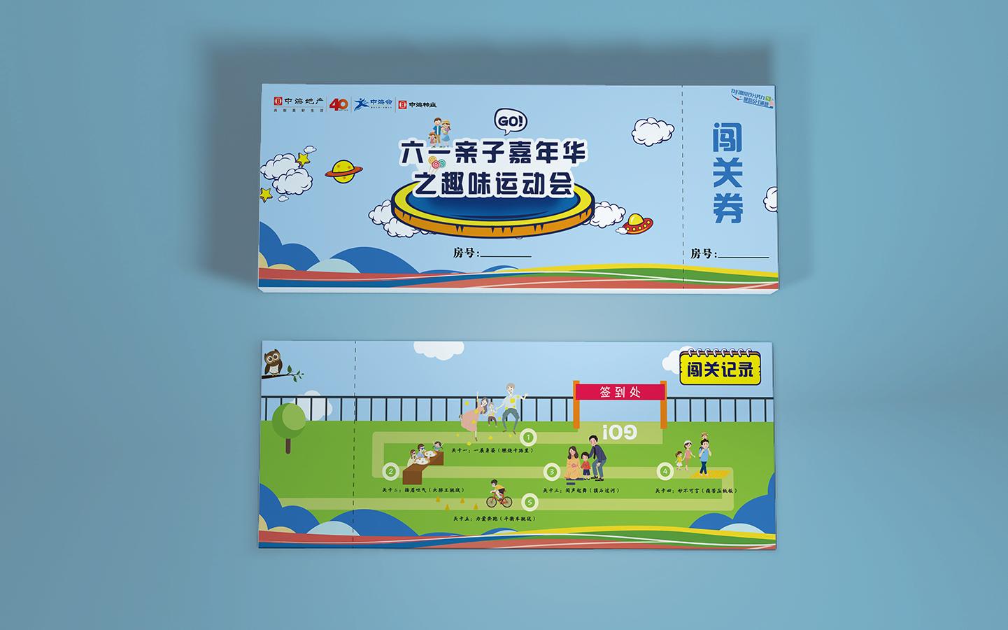 高端创意定制个人公司企业名片会员卡购物卡片工牌制作总监设计师