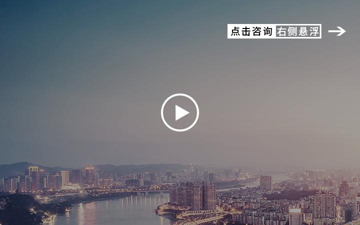 宣传片视频制作广告记录片影视拍摄淘宝电商视频二维MG动画制