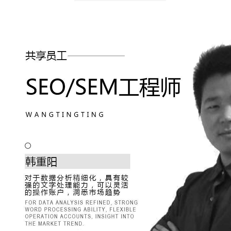 百度竞价百度优化外链代发360竞价SEO优化网站优化网站托