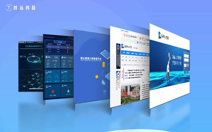 微信定制开发|小程序商城建设|公众号开发|电商|分销商城建设