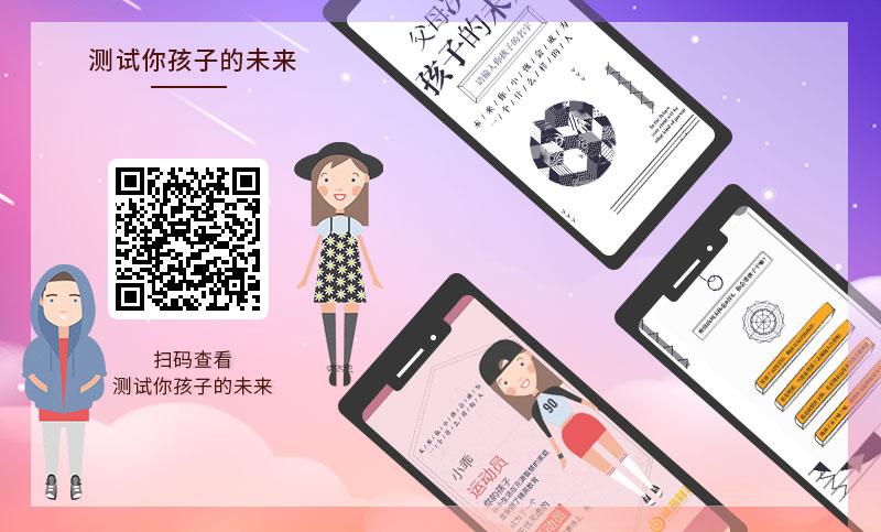 H5定制微商城公众平台定制金融餐饮网站建设软件开发旅游小程序