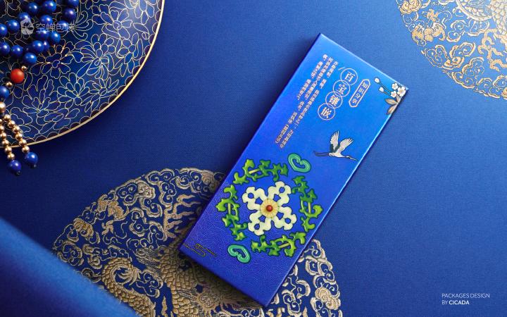 公司企业品牌食品饮料化妆品包装设计产品包装盒设计专业包装设计