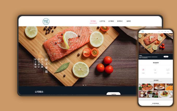 网站开发/网站设计/企业网站建设/网站模板