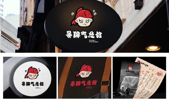 企业形象餐饮品牌LOGO公司商标设计logo设计标识图形VI