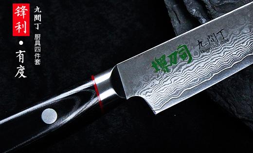 堺刀司日式刀具店铺整店装修