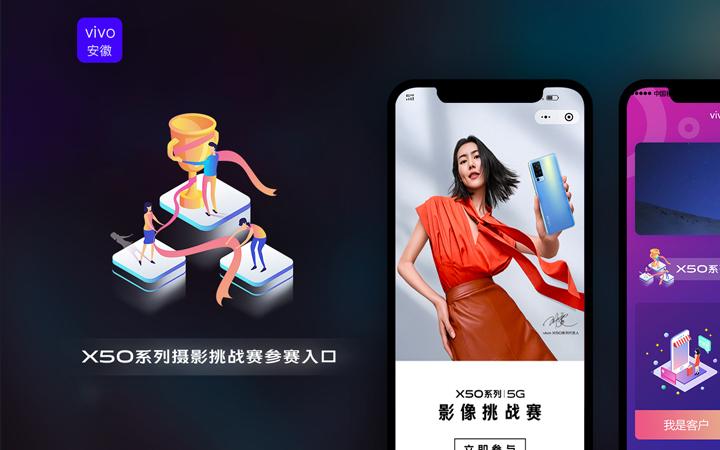 抖音快手软件手机带货小程序带货商场在线购物平台开发安卓苹果