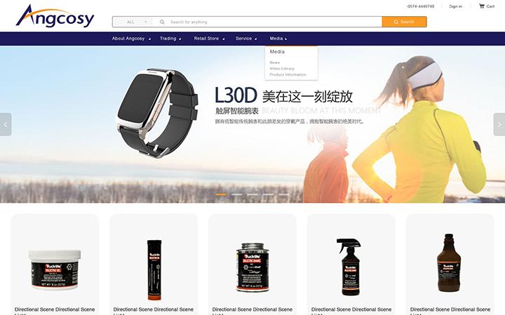 电商网站seo 电商网站建立公司 电商网站价格网站设计案例