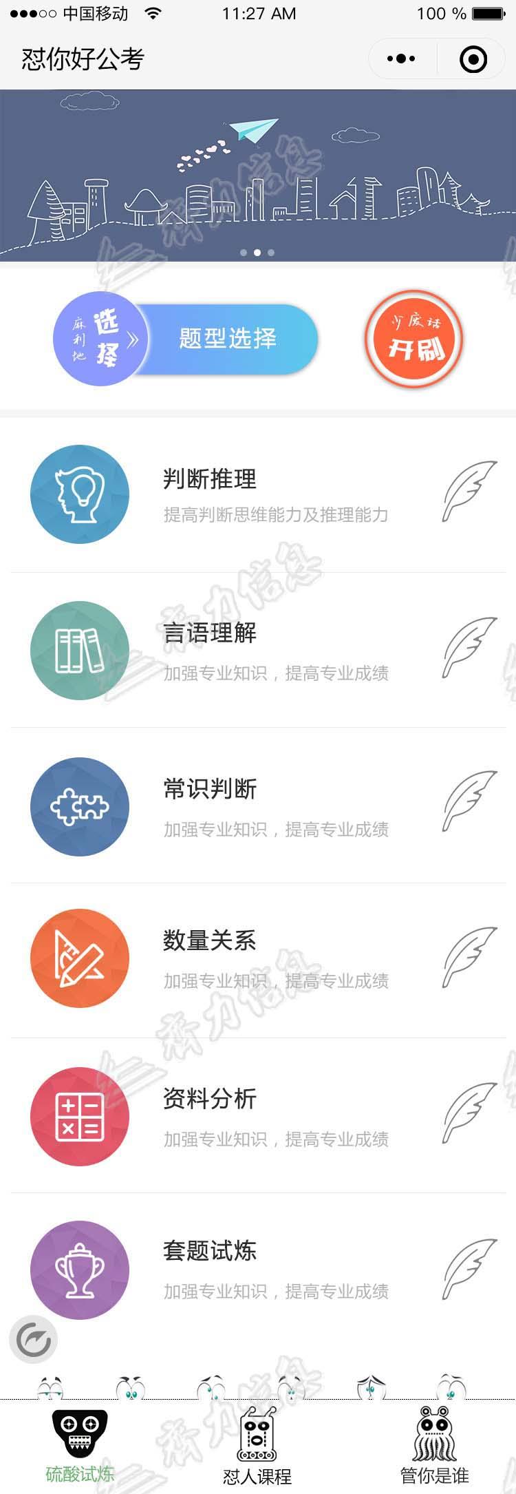 齐力信息活动页设计移动端店铺招海报banner促销页专题页