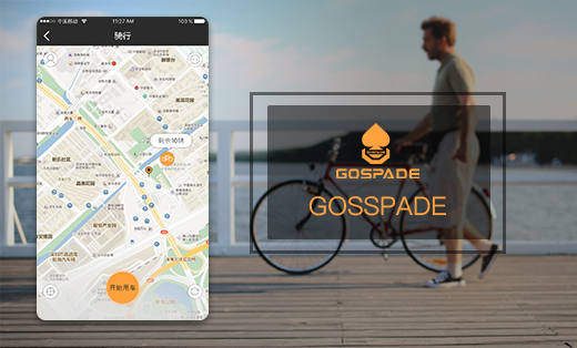微信开发-共享单车