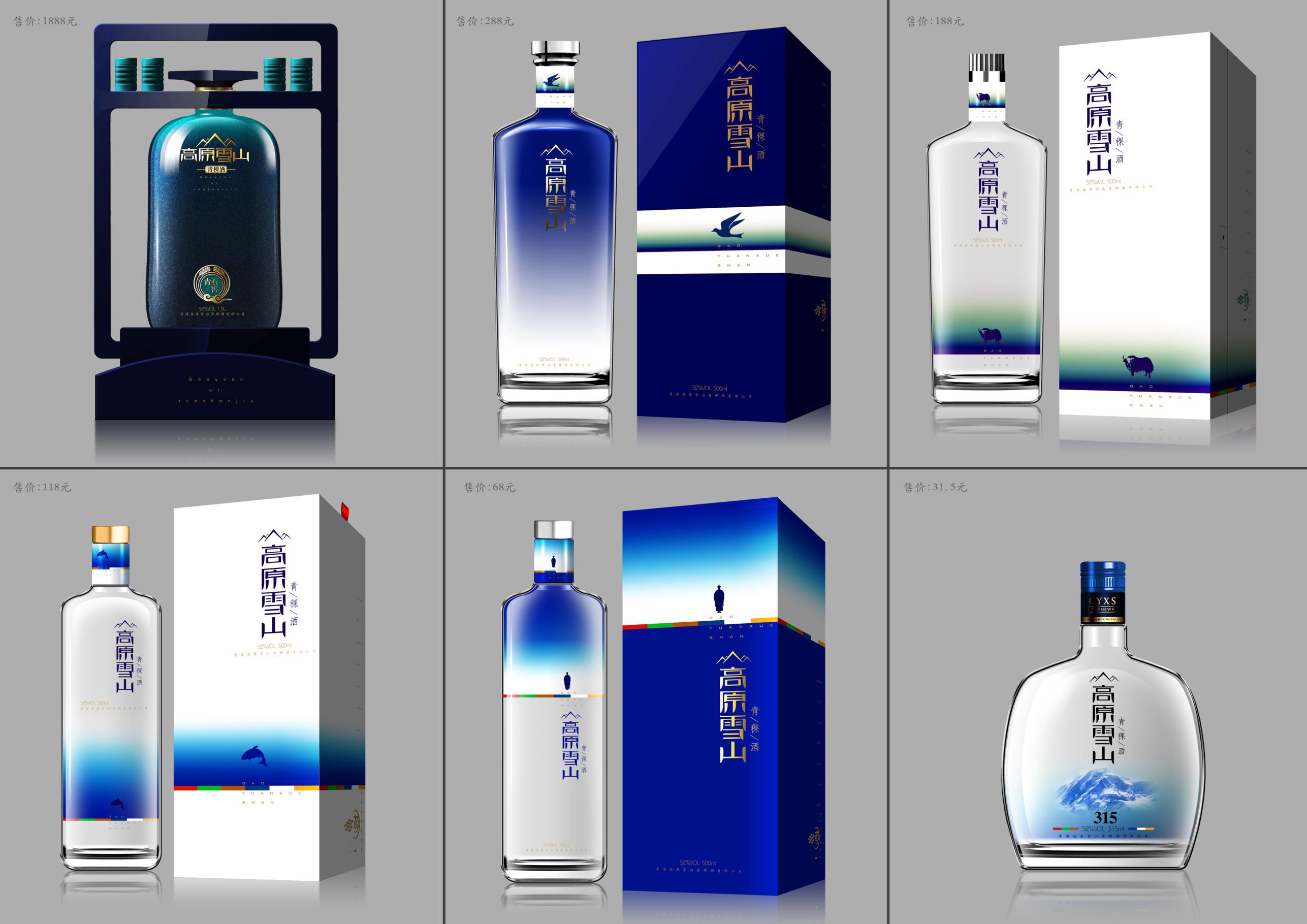 【瓶型设计】包装设计瓶身形状容器形状饮料酒水瓶罐造型3D设计