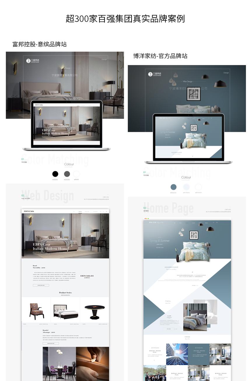 _企业网站建设 网站开发 网站定制 手机网站 网站制作网站设计6