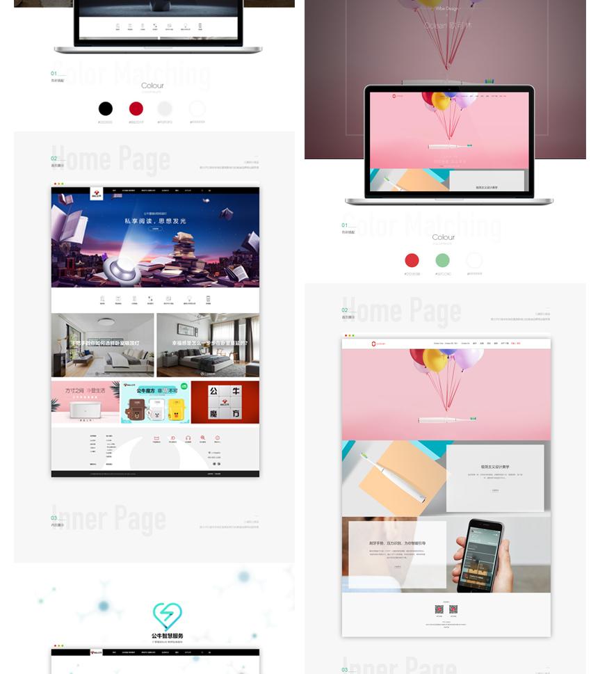 _企业网站建设 网站开发 网站定制 手机网站 网站制作网站设计8